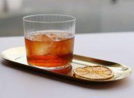 Bloody Nail Cocktail | Mixology - Magazin für Barkultur